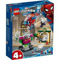 76149 LEGO Marvel Superheroes The Menace of Mysterio 163 Pieces Age 4+