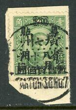 China 1943 Japan Occ Kwangtung $200/10¢ Scott 1N57 VFU M230