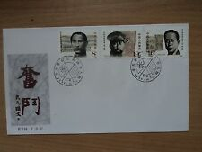 China 1986 Oct 10 FDC 75th Anniversary of 1911 Revolution.  Leaders