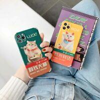 Cartoon Cute Cat Luck Rich Phone Case Cover For iPhone12 mini 11 Pro Max 7 8Plus