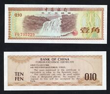 China/China - 10 Fen Foreign Exchange Certificate 1979 Qfds / Unc-
