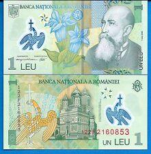 Romania P-117 1 Leu Year 2005 Uncirculated Banknote Europe