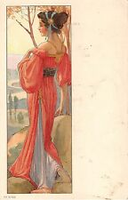 c.1910 unsgd. Art Nouveau Girl overlooking Valley post card