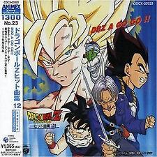 Dragon Ball TV Anime SOUNDTRACK CD Japanese Dragon Ball Z 12-DBZ A GO GO Saiyan