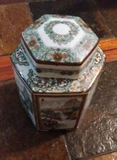 Vintage Hexagon Shaped Japanese 6 Inch Container