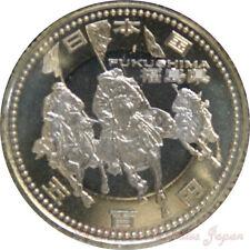 FUKUSHIMA Prefecture Japan BIMETALLIC 500yen coin UNC 2016