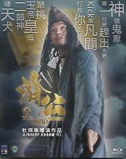The Mad Monk Blu Ray Stephen Chow Maggie Cheung Johnnie To NEW R0 Eng Sub