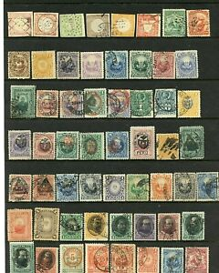 Peru (PE351) (104) issues til 1900 Mini Collection, Used, FFVF, CV$??????