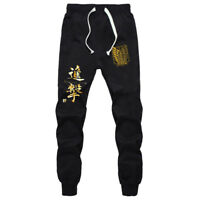 Unisex Anime Attack On Titan Jogger Pants Cosplay Sweatpants Casual Trousers New