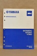 2004 Yamaha SXV60 ERJ SXV60 J VT60 J Service Repair Shop Maintenance Manual