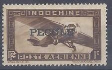 Colonies françaises - Indochine - Pa n° 1 surcharge PECULE