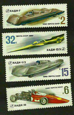 RUSSIAN AUTO RACING CARS MINT STAMPS. SPEED RACING RECORDS