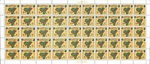 [OPG596] Kuwait 1983 lot of 50x complete in sheets set VF MNH