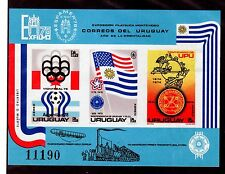 Uruguay Sc C418a NH Imperf S/S of 1974 - UPU - Soccer