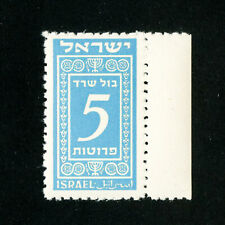Israel Stamps # SR201 XF OG NH First Consular tax issue Scott Value $900.00