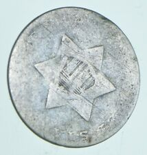 RARE Silver Trime Worn Date Three Cent Silver 3 Cent Early US Coin Look up *019