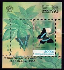 SELLOS  INDONESIA 1993 MARIPOSAS HB 88A