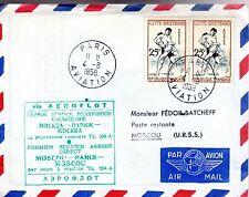 B0150+ 1er  LIAISON AERIENNE   PARIS  MOSCOU VIA AEROFLOT  TUP 104A