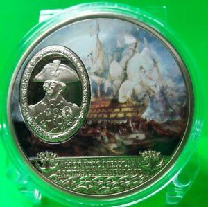 HORATIO NELSON - BATTLE OF TRAFALGAR COMMEMORATIVE COIN PROOF $99.95