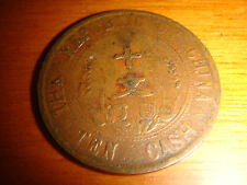 1912 Republic of China, 10 Cash copper coin, nice & decent circulated