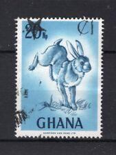 GHANA Yt. 821° gestempeld 1984