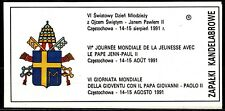 POLAND 1991 Matchbox Label - Cat.A#276 VI World Youth Day with the Holy Father -