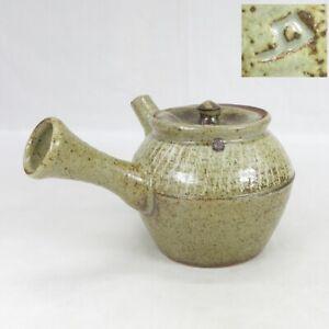 D1917: Real Japanese MASHIKO inlaid pottery teapot by greatest TATSUZO SHIMAOKA