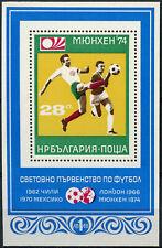Bulgaria 1973 SG#MS2295 World Cup Football MNH M/S #D98738