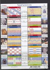 2065-2076 12 provinciezegels luxe gebruikt