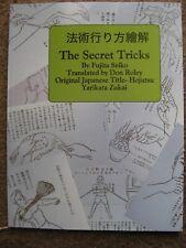 Fujita Seiko Secret Tricks Translation- Koga ryu Ninjutsu Bujinkan