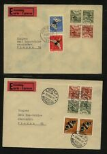 Switzerland 2 express covers with tete beche stamps Ms0605