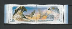 Russia 2014 Birds Vultures, joint issue Korea 2 MNH stamps