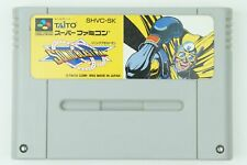 SONIC BLAST MAN SNES TAITO Nintendo Super Famicom From Japan