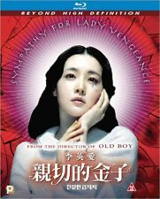 "Yeong-ae Lee ""Sympathy For Lady Vengeance"" Min-sik Choi Korea Region A Blu-Ray"