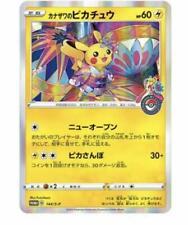 Kanazawa's Pikachu Pokemon Center Promo 2020 144/S-P NM Holo Japanese Japan  NEW
