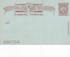 Bolivia 1c Prepaid Postcard Unused VGC