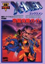 X-MEN Perfect Strategy Guide Book / SNES