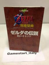 THE LEGEND OF ZELDA OCARINA OF TIME (GUIDA STRATEGICA) GUIDE VERSION JAP