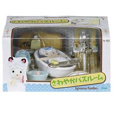 Sylvanian Families SE-151 Bathroom Set - Epoch
