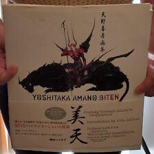 Yoshitaka Amano's Biten with spine / obi Artbook ( Final Fantasy Artist )