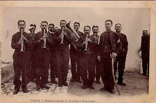 TUNISIE - TUNIS - MUSICIENS DE LA MUSIQUE BEYLICALE - CARTE NEUVE.