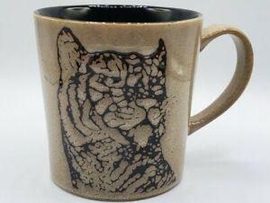 Blue Harbor Collection Tiger Coffee Mug  Cup Brown Safari Cat