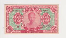 North Viet Nam Joss Funeral Money Ho Chi Minh 1960'S Very Fine