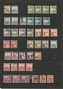 Palestine Stamp Accumulation  (4411)