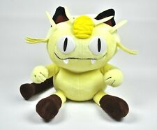 Giant POKEMON Plush Meowth Stuffed Animal Doll Hasbro Tomy Jumbo 1999