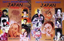 GUINEA 2002 Klb 3782-93 2161-62 Japanese Entertainment Cinema Film Kultur MNH