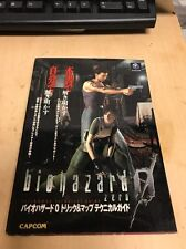 JAPAN Biohazard: Resident Evil Zero Trick & Map Technical Guide (Book)