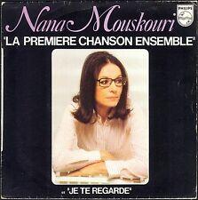 NANA MOUSKOURI LA PREMIERE CHANSON ENSEMBLE RARE 45T SP 1976 PHILIPS 6042.259