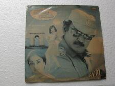 Maanagaru Kaval chandrabose Tamil  LP Record Bollywood  India-1287