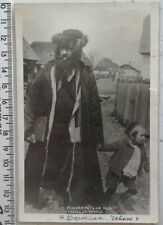 RARE! 1939 Rabbi Czechoslovak Jews Judaica Ukraine RPPC Antique Photo Postcard